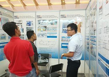 Индонезия выставка